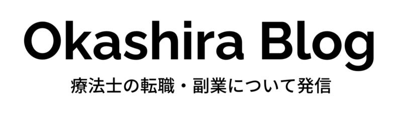 Okashira Blog